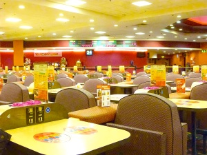 0-empty hall